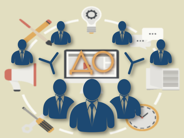 Организация дистанционного обучения в компании